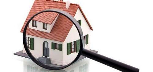 оценка объектов недвижимости
